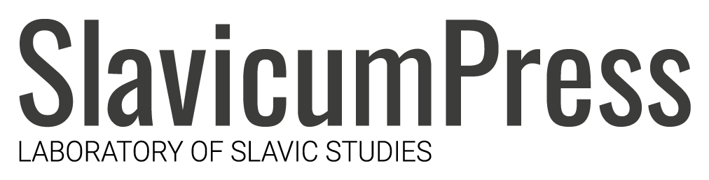 SlavicumPress